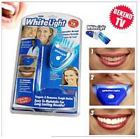 Система для отбеливания зубов отбеливатель White Light (Вайт Лайт) отбеливание в домашних условиях.
