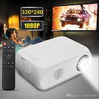 Портативный мини проектор Yg320 500lm Аудио HDMI USB-Mini  Media