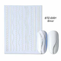 Гибкая 3D наклейка для ногтей (маникюра) STZ-G001 серебро