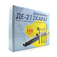 Дарсонваль КАРАТ ДЕ-212, насадки 4шт