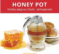 Емкость Диспенсер для меда и соусов Honey POT