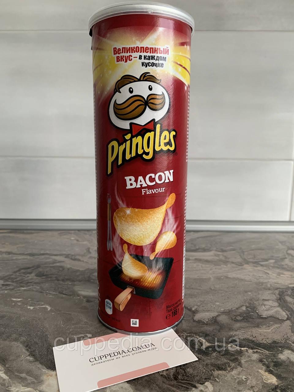 Чіпси Pringles Bacon зі смаком бекону 165 грм