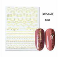 Гибкая 3D наклейка для ногтей (маникюра) STZ-G009 золото, фото 1
