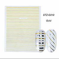 Гибкая 3D наклейка для ногтей (маникюра) STZ-G010 золото, фото 1