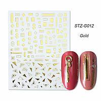 Гибкая 3D наклейка для ногтей (маникюра) STZ-G012 золото