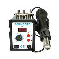 Паяльная станция Baku 858D термофен для пайки 700W пайка SMD, BGA, QFP