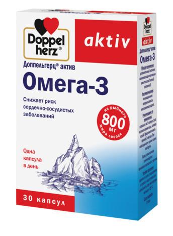 Омега-3 Doppelherz® Aktiv (Доппельгерц Актив), 30 капсул