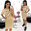 Платье женское + сумка 1352-12,5 (S/M(42/44); L/XL(46/48) (цвета: бежевый,серый,голубой, фиолет,розовый) СП