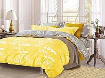 Комплект постільної білизни двосторонній Бязь GOLD 100% бавовна Любов Жовто - сірого кольору