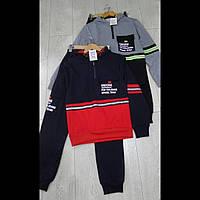 GRACE  Венгерские трикотажные подростковые спортивные костюмы для мальчиков оптом 134---164см