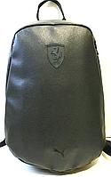 Рюкзаки спортивные из искусственной кожи PUMA Ferrari (ЧЕРНЫЙ)24х28см