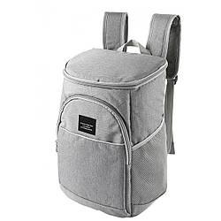 Терморюкзак BAG-1 18 л, серый