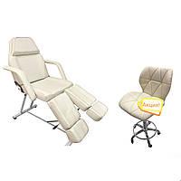 Кресло - кушетка косметологическая для педикюра мод.240+ стул мастера