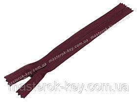 Молния потайная Тип 3 18см неразъемная цвет Бордовый 864