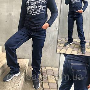 3261 Vigoocc джинсы на мальчика темно-синие весенние стрейчевые (24-30, 7 ед.)