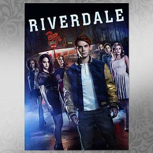 Плакат Riverdale