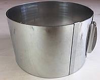 Раздвижная форма для выпечки ( 20 см * 40 см * 12 см ) .