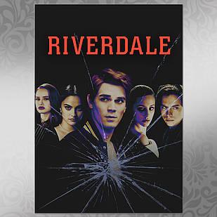 Плакат Riverdale 04