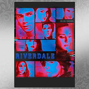 Плакат Riverdale 05