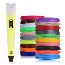 3D-ручка для рисования 3D Pen 2 и 120 метров разноцветного пластика Желтая (sm-1358)