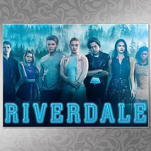 Плакат Riverdale 08