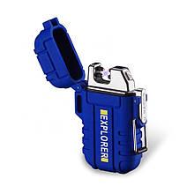 Электроимпульсная зажигалка Fren Explorer USB с двойной дугой в подарочной упаковке Blue (00168-B)
