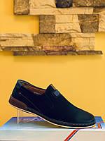 Туфли замшевые черные на резинке  мужские