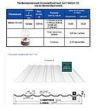Гофрированный поликарбонат MARLON профиль Т20 1.183х3 метра Бронза, фото 2