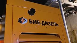 В Украину пришел полезный груз от белорусских спасателей