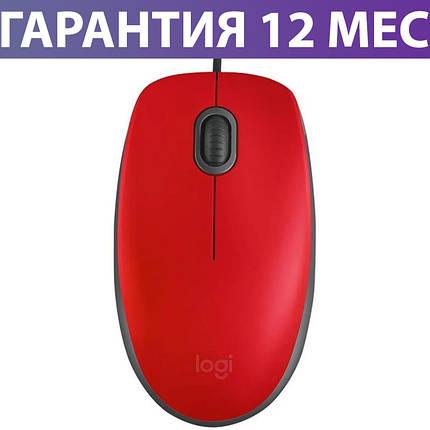 Комп'ютерна миша Logitech M110 Silent, червона, USB, оптична, 1000 dpi, 3 кнопки, 1.8 м, мишка дротова, фото 2