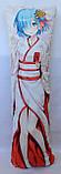 Дакімакура Подушка обнімашка 120х40 см із змінною наволочкою Рем, фото 2