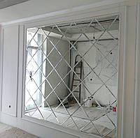 Панно зеркальное  1540ммх1405мм, ромбы, серебро (натуральный цвет), фацет 10мм.