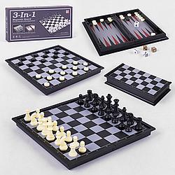 Магнитные шахматы 3в1 (Шахматы, шашки, нарды) scn