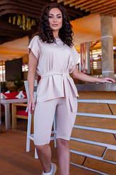 Синди женский спортивный костюм футболка оверсайз бриджи велосипедки С-ка бежевый