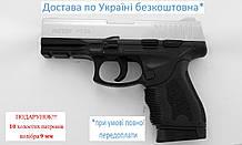 Стартовий пістолет Retay PT-24 Taurus nickel