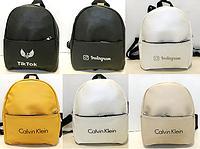 Брендовые рюкзаки Instagram,Tik Tok,Calvin Clein из искусственной кожи (4 цвета)23*28см