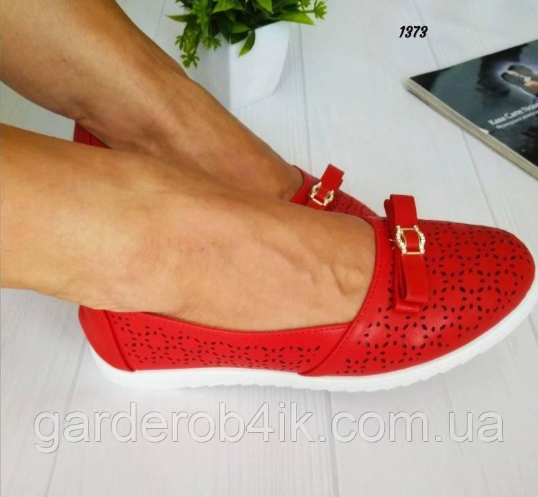 Женские туфли балетки пресскожа