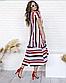 Легкое летнее платье трапеция миди длины, фото 6
