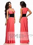 Нарядное платье макси с широким поясом на резинке,выгодно подчеркнет талию,5цвета,  р-р.42-46 код 191Д, фото 7