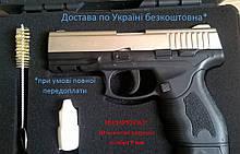Стартовый пистолет Retay PT-24 Taurus satin