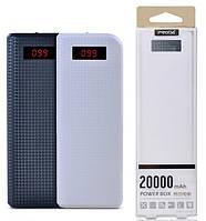 Внешний аккумулятор Remax Proda Power Box 20000 mAh