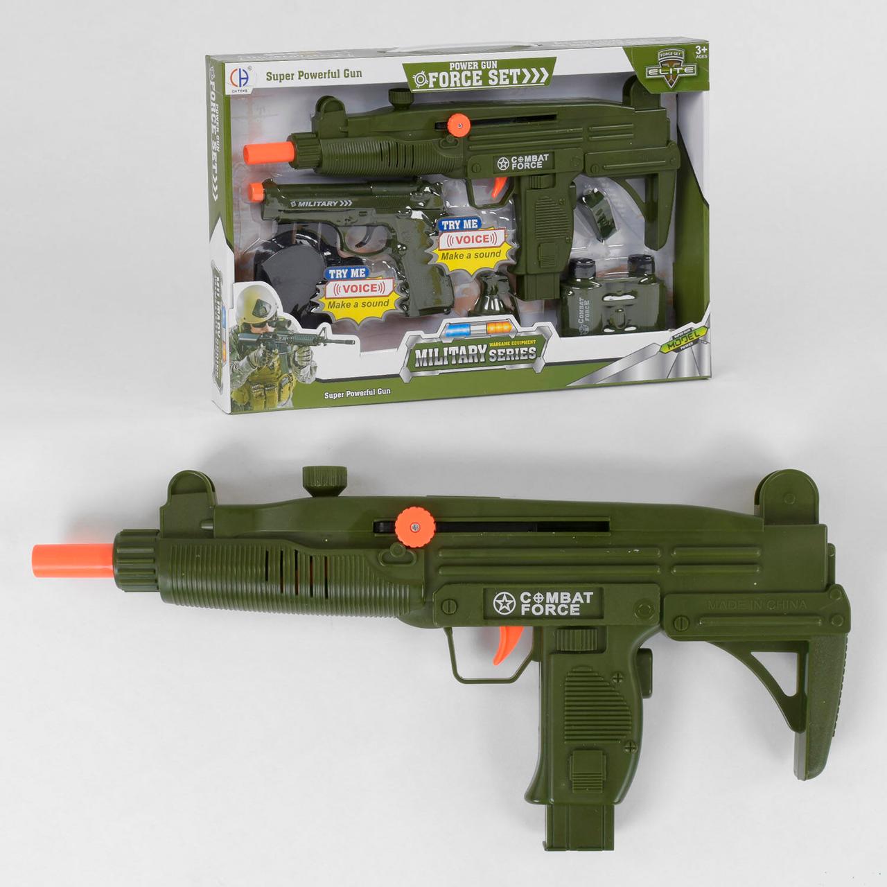 """Детский военный набор """"Force Set"""""""