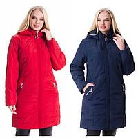 Женская демисезонная куртка большого размера «Агана» (Синяя, красная | 52, 54, 56, 58, 60, 62, 64, 66, 68, 70)