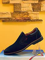 Туфли синие  замшевые на резинке мужские