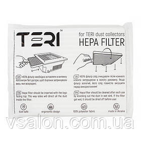 HEPA фильтр для встраиваемой вытяжки Teri 600/Turbo