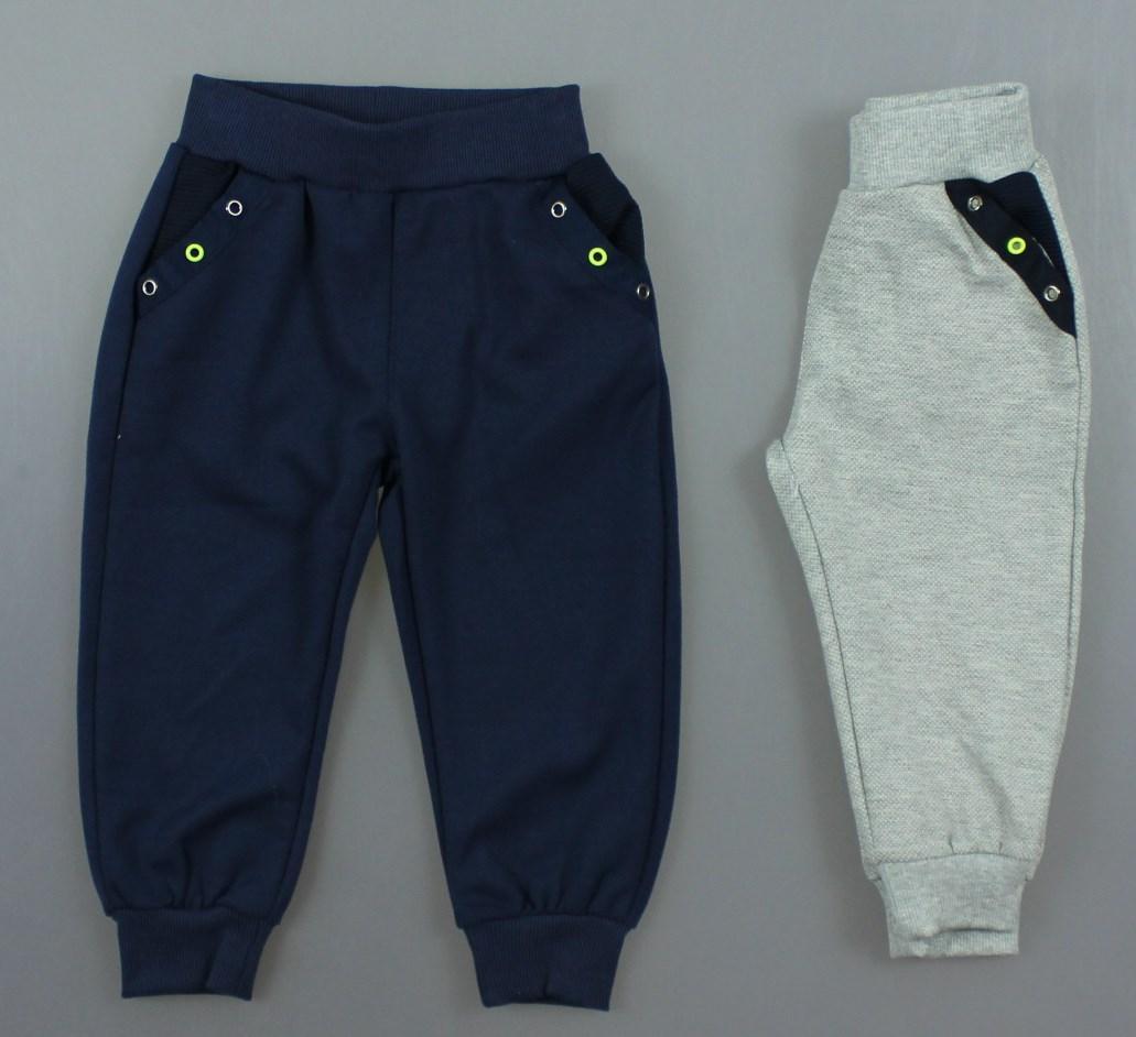 {есть:2 года 92 СМ,1 год 80 СМ} Спортивные брюки для мальчиков 1-5 рр. Артикул: 5587 [2 года 92 СМ]