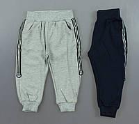 {есть:2 года,1 год} Спортивные брюки для мальчиков 1-5 рр. Артикул: 5585 [1 год]