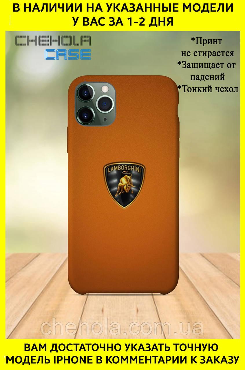 Чехол для iphone 11 Pro Max Pro мужской авто lamborghini