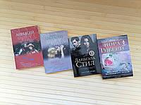 Комплект женских романов Джоанна Лидсей+ Даниэла Стил+ Нора Робертс