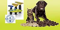 Фурминатор для кошек и собак лезвия 4,5 см